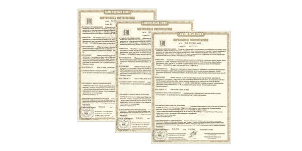 sertificat02
